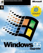 Windows95c cover