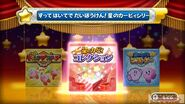 Kirby 20thanniversary 05