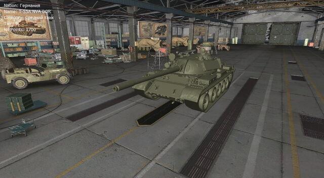 File:T-55A NVA DDR.jpg