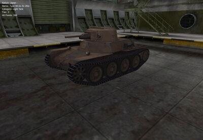 Type-98-Ke-Ni-Otsu