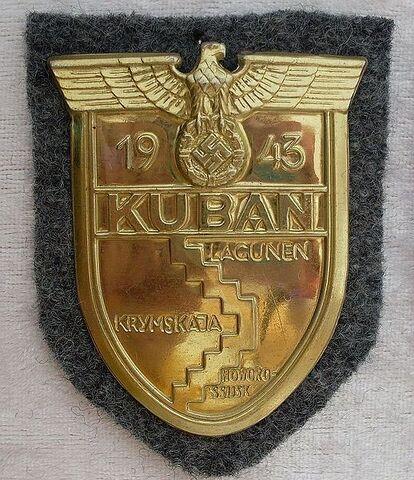File:Kuban Shield.jpg