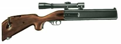 File:SDK Carbine.png