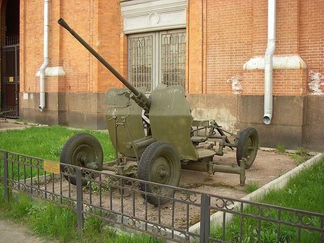 File:72-K AA Gun (25mm).jpg