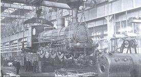 Krasnoye Sormovo Factory