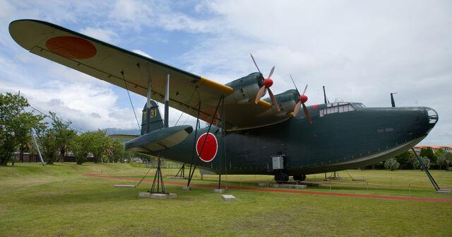 File:Kawanishi H8K2.jpg