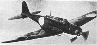 File:Nakajima B5N2.jpg