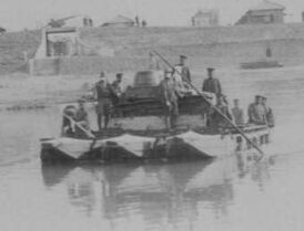 Type 99 Pontoon Bridge