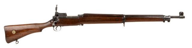 File:Enfield Rifle.jpg
