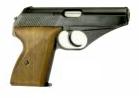 File:Mauser HSc.png