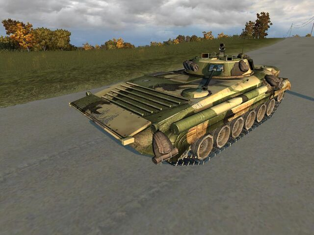 File:BMP-2 hull.jpg