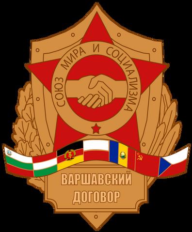 File:Logo Warsaw Pact.png