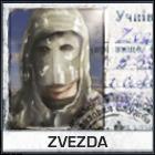 File:Zvezda.png