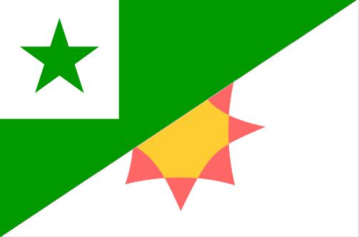 File:Esperanto-Novial flag.png