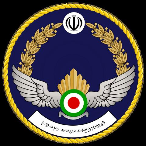 File:Air Force of Aldegar.png
