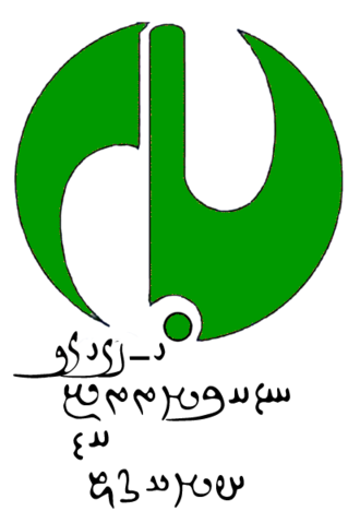 File:Moderation and Development Party Logo.png