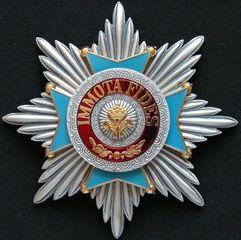 File:House Order of Auspitz-Topol.JPG