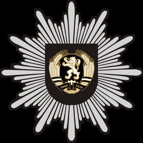 File:Dorvische Polizei Logo.png