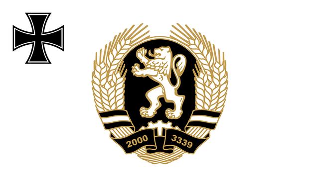 File:Dorvish Armed Forces General Flag.png