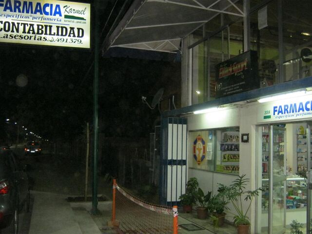 File:Farmacia K 1045.JPG