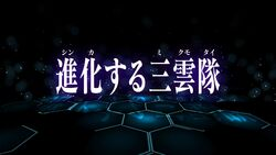 Episode 72 Title Card