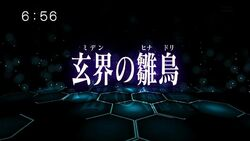 Episode 24 Title Card