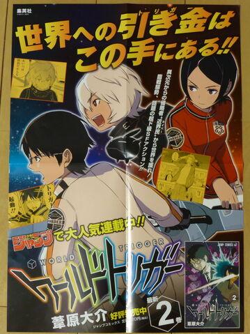 File:Volume 2 Poster.jpg