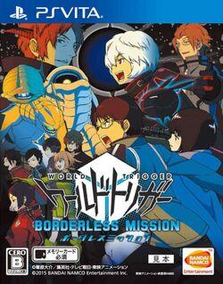 Borderless Mission JP