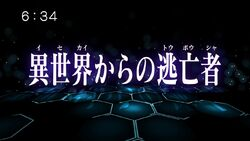 Episode 49 Title Card