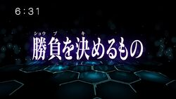Episode 45 Title Card