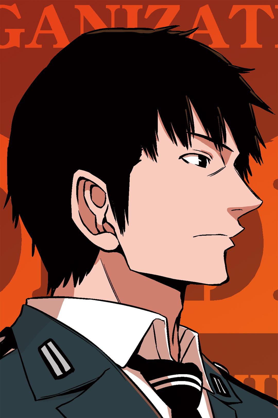 Arquivo:Shinoda Portrait.jpg