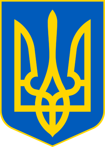 File:Coat of Arms of Ukraine.png