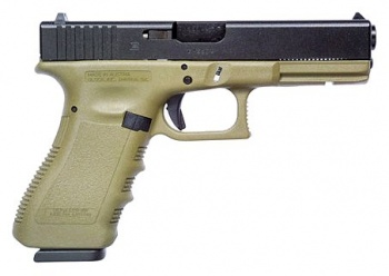 File:350px-Glock 12892-1-.jpg