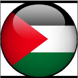 File:Palestine.png
