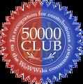 50000Club seal.png