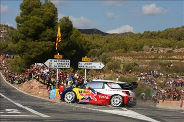 File:2012 Rally de Espana 1.jpg