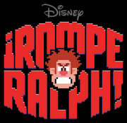 Wreck It Ralph logo European Spanish