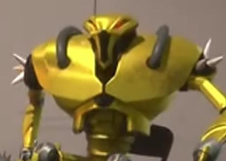File:Yellowcyborg.jpg