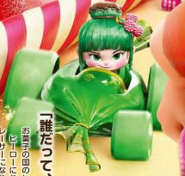 Minty on japanese poster