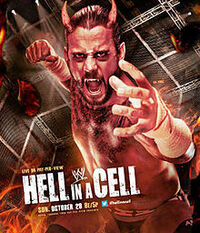 220px-Hellinacell2012