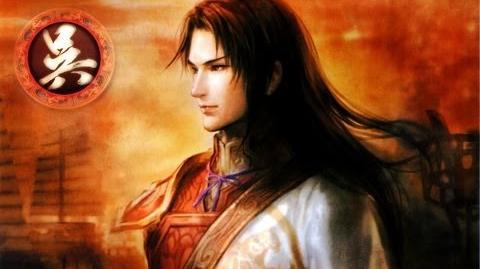 Dynasty Warriors 8 - Zhou Yu 5th Weapon Crimson Cloud Unlock Guide