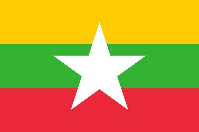 File:Myanmar.jpg