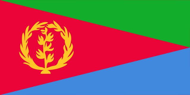 File:Flag of Eritrea.png