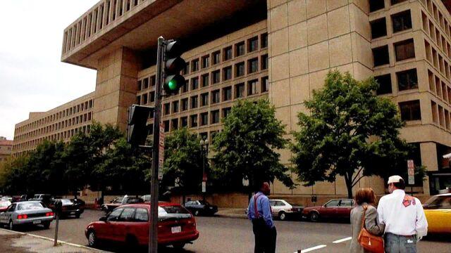 File:FBI HQ in 1994.jpg