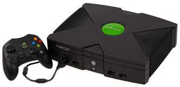 FirstXbox