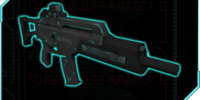 EXALT Assault Rifle