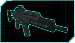 File:EXALT Assault Rifle.png