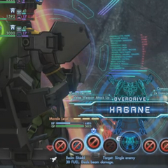 Overdrive initialisation aboard the Skell