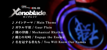 Live-recording-setlist