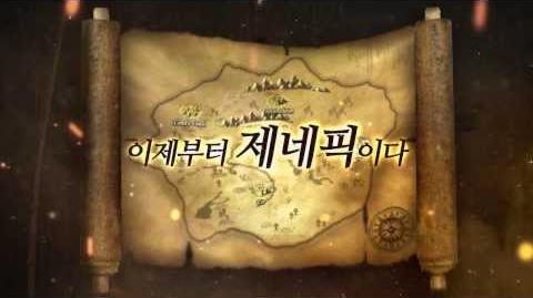 Xenepic Luckystrike mobile (Korean)