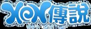 XenLegend logo